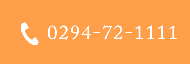 Tel.0294-72-1111